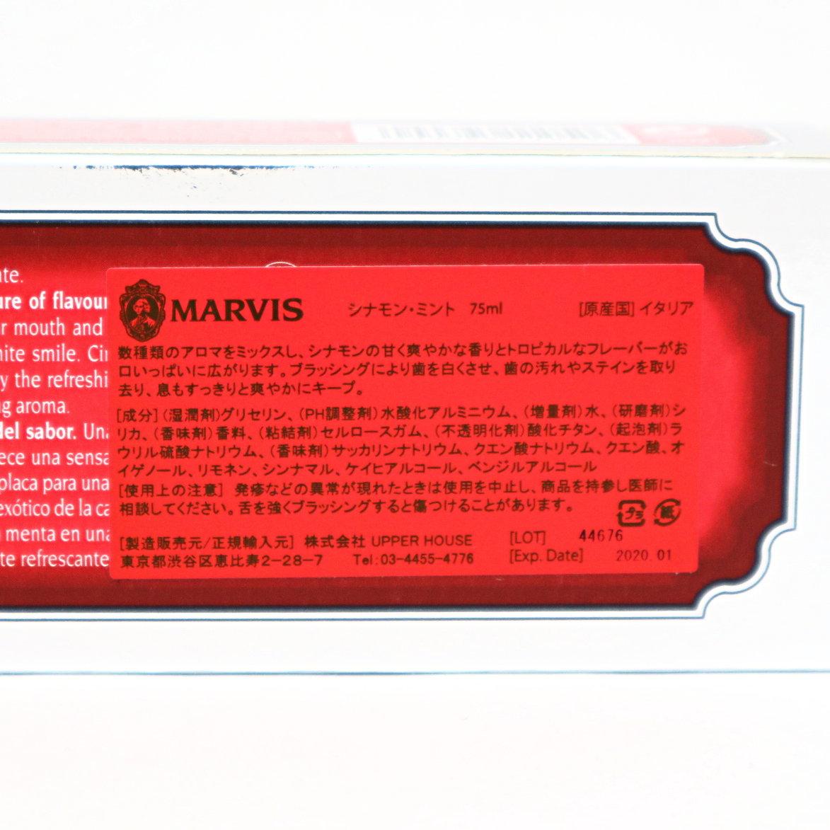 シナモン・ミント/MARVIS(歯磨き粉)