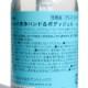 アルコール ハンド&ボディジェル 300ml/EntreX(ハンドジェル)