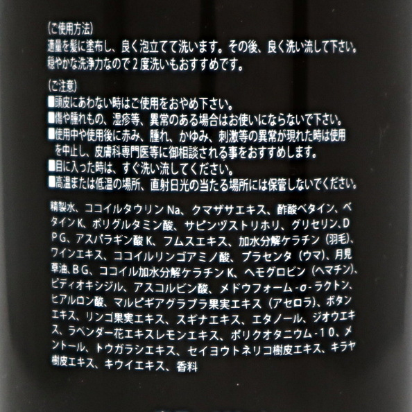 SCALP CARE SHAMPOO/WOLFMAN(スカルプシャンプー)