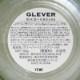 GLEVER RICH GREASE/SALONDELAVIE (グリース)