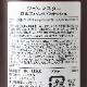 R&P ハンドウォッシュ(ローズ&パルマローザ)/john masters organics(ハンドウォッシュ)