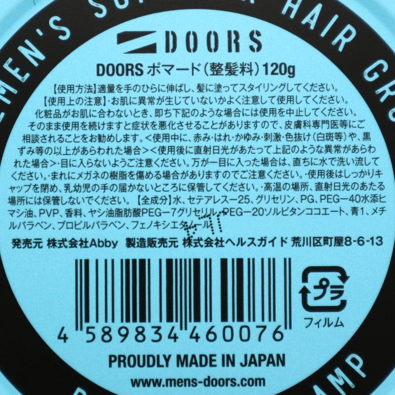 オリジナルポマード/DOORS(ポマード)