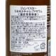 S&MスキャルプPセラム/john masters organics(頭皮用美容液)