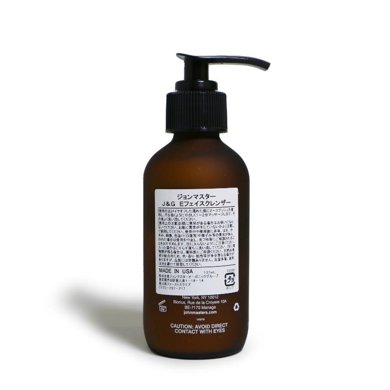 J&G Eフェイスクレンザー/john masters organics(洗顔)
