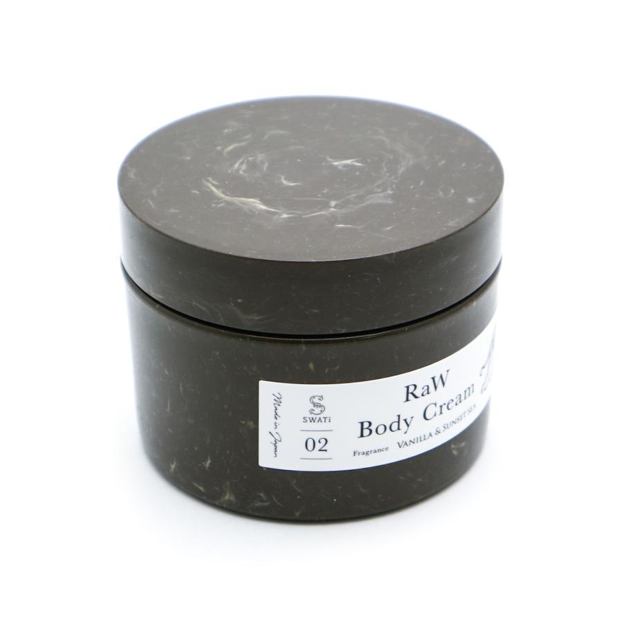 RaW Body Cream (Vanilla & Sunset sea) / SWATi(ボディークリーム)