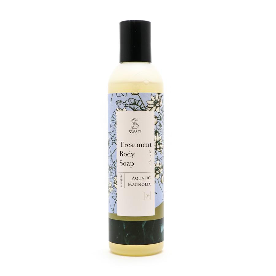 Treatment Body Soap (Aquatic Magnolia) / SWATi(ボディーソープ)