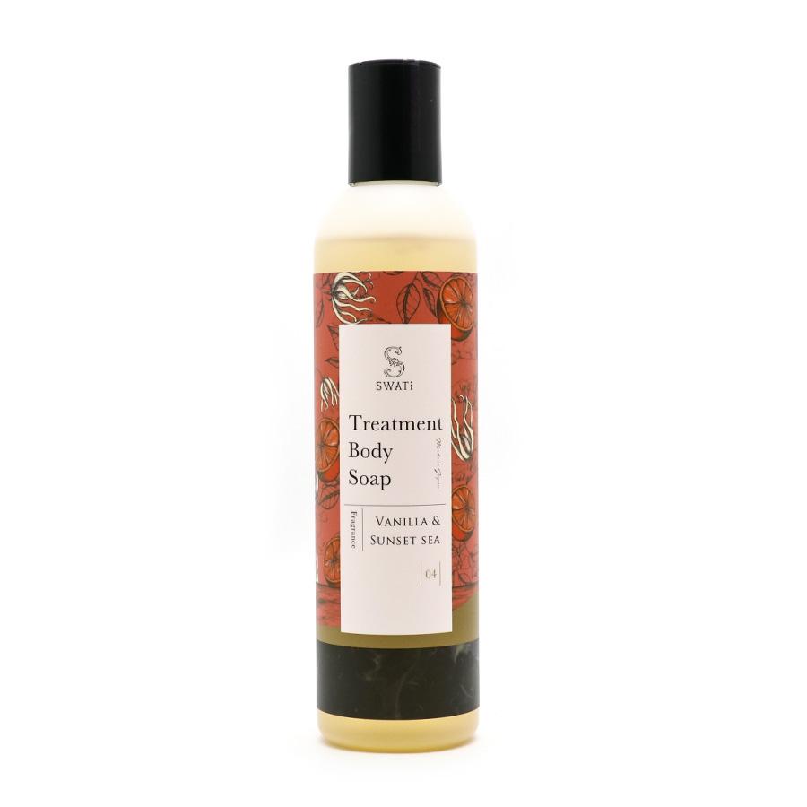 Treatment Body Soap (Vanilla & Sunset sea) / SWATi(ボディーソープ)