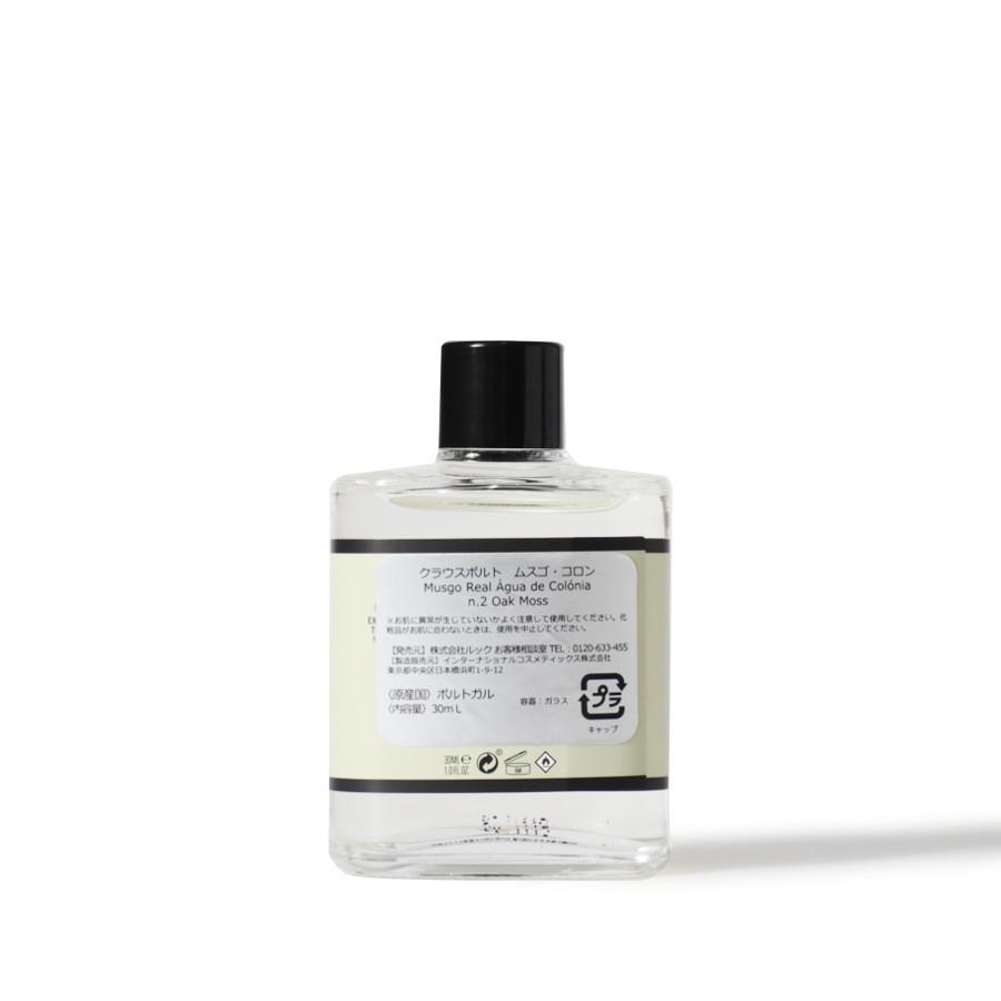 GIFT BOX OF MINI COLOGNES 4x30ml/CLAUS PORTO(香水)