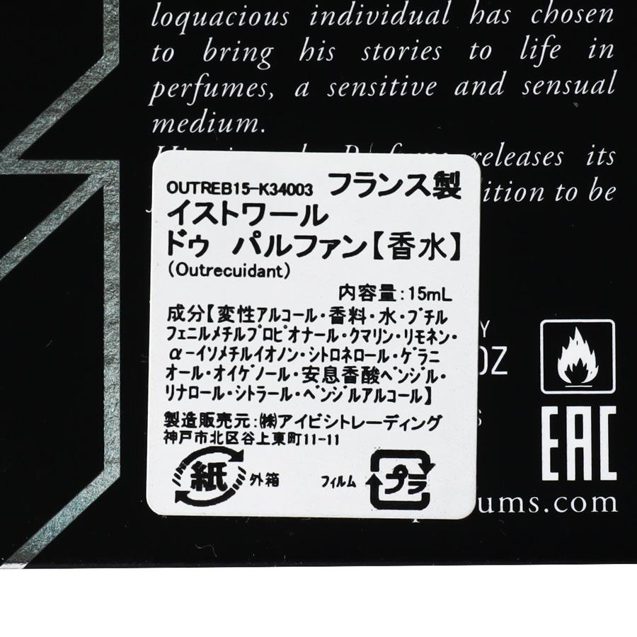 Outrecuidant 15ml/Histoires de Parfums(香水)