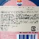 サンスクリーンローション(ウォーターメロン) SPF50+ PA++++/Le Tan(日焼け止めクリーム)