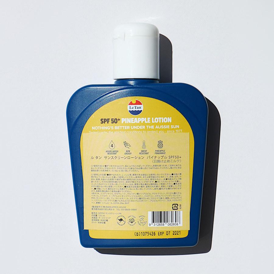 サンスクリーンローション(パイナップル) SPF50+ PA++++/Le Tan(日焼け止めクリーム)