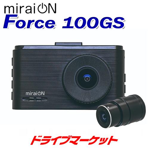 Force 100GS ミライオン ドライブレコーダー MFC100GS-32G  ミスターカード【取寄商品(3-5日)】
