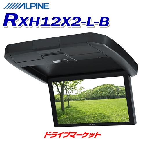 RXH12X2-L-B アルパイン 12.8型  リアビジョン【当日発送可】