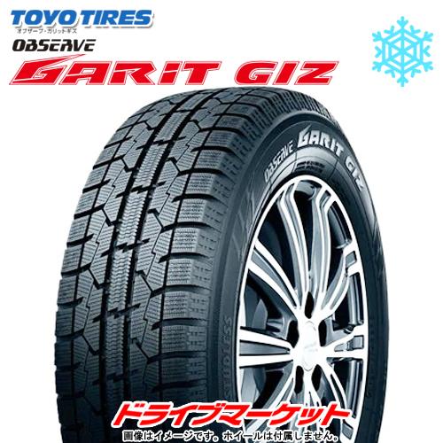 2020年製 TOYO OBSERVE GARIT GIZ 195/65R15 91Q 新品 スタッドレスタイヤ  タイヤ単品|15インチ