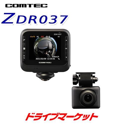 ZDR037 コムテック 前後2カメラ型 ドライブレコーダー (360°カメラ+リア) 日本製・3年保証【当日発送可】
