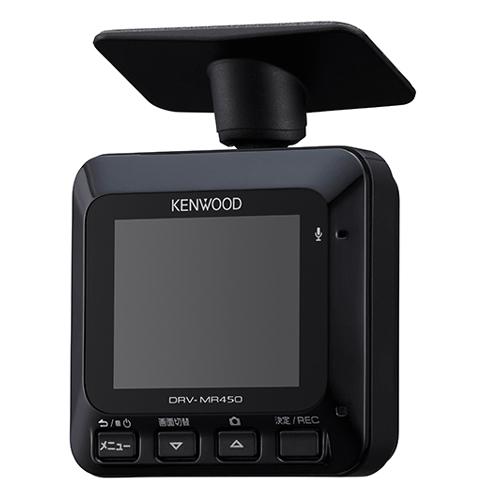 DRV-MR450 ケンウッド ドライブレコーダー【当日発送可】