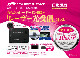 LS20 ユピテル レーザー探知機 SUPER CAT【当日発送可】