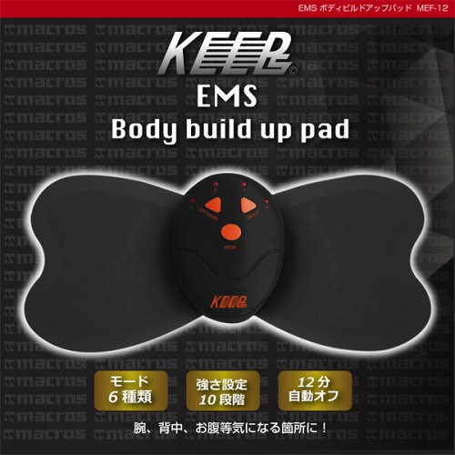 KEEPs EMSボディビルドアップパッド MEF-12