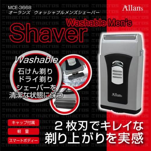 Allans ウォッシャブルメンズシェーバー MCE-3668 【ひげ剃り・髭剃り】