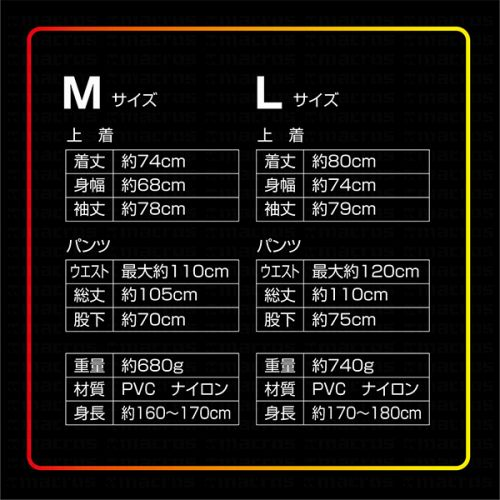 KEEPs ヒートサウナスーツ MCF-33