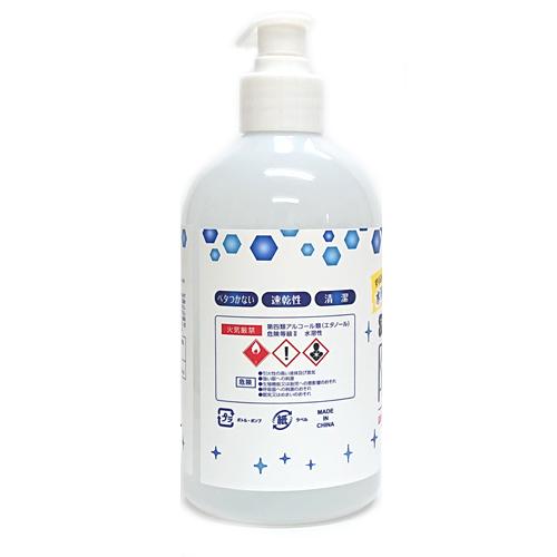 Bitoway アルコール除菌ジェル 500ml 【アルコール75%配合】