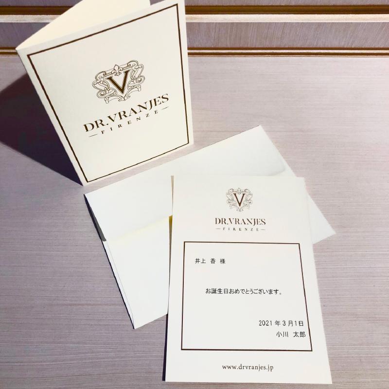 グリーティングカード 〈Dr. Vranjes LOGO・二つ折りタイプ〉
