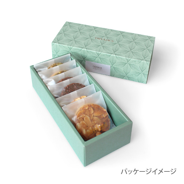 木の実のクッキー(ブロンド 6枚セット)