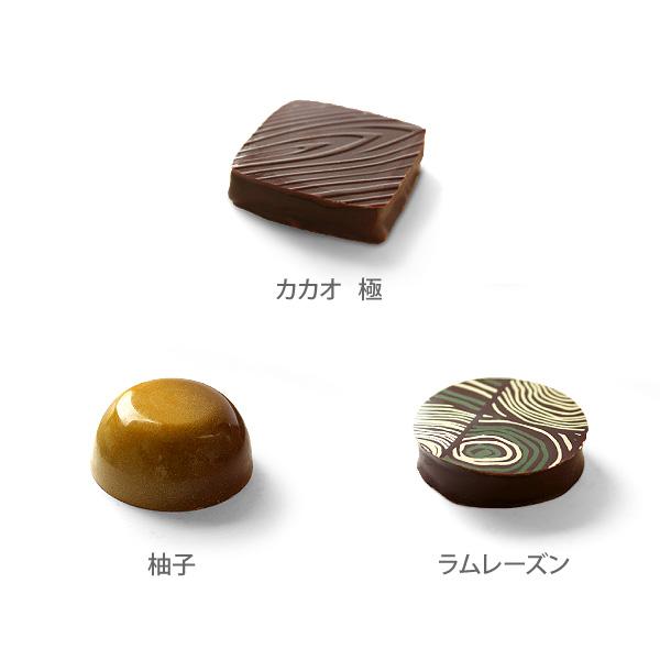 森のボンボン(6ピース A)