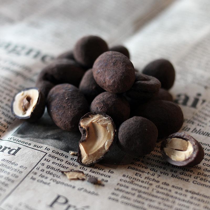 【お試し】木立のナッツ ミニ(ブラック×燻製ナッツ)