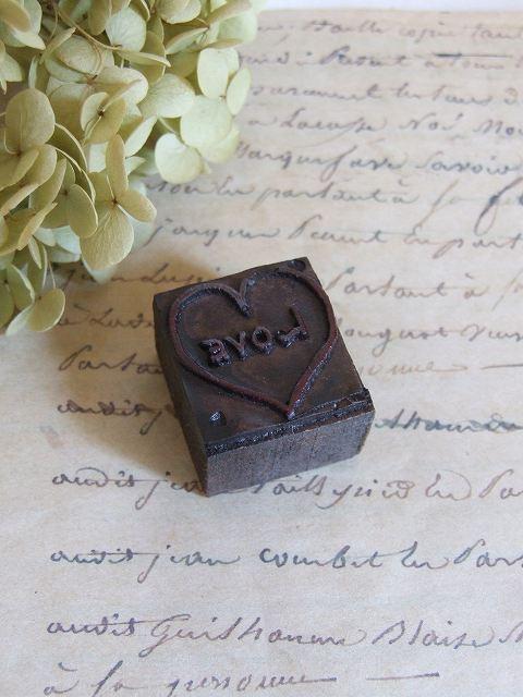 アンティーク 手紙に押して楽しめる 活版印刷時代のスタンプ「LOVE」