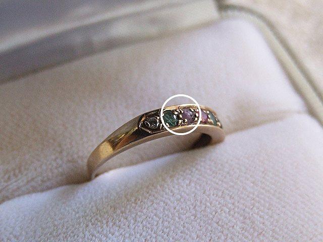 アンティーク 手元を明るくしてくれる カラフル石のリング