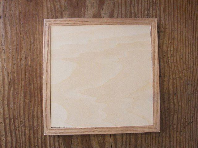 【オリジナル企画】アンティークタイルでつくる コースター・鍋敷き用 木枠