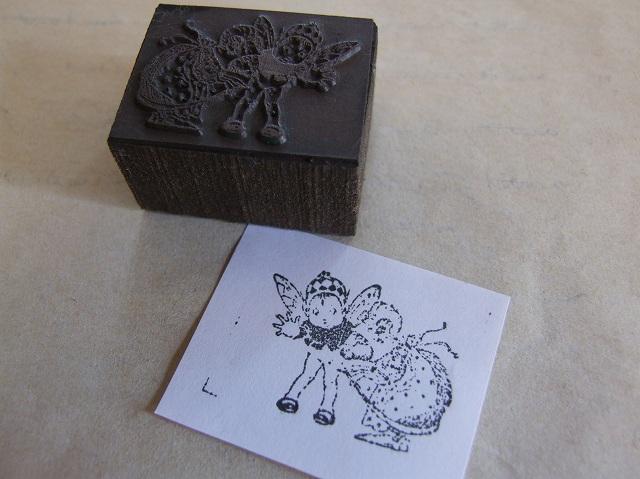 アンティーク 押して楽しめる 活版印刷時代のスタンプ キャラクター