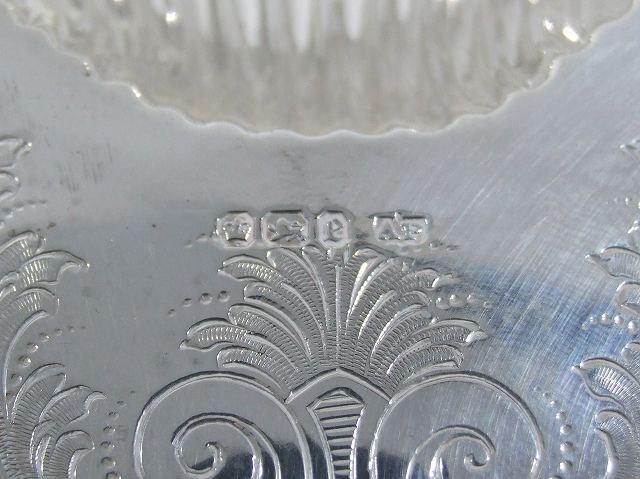 アンティーク イギリスで買い付けた エレガントなシェル型バタートレイ