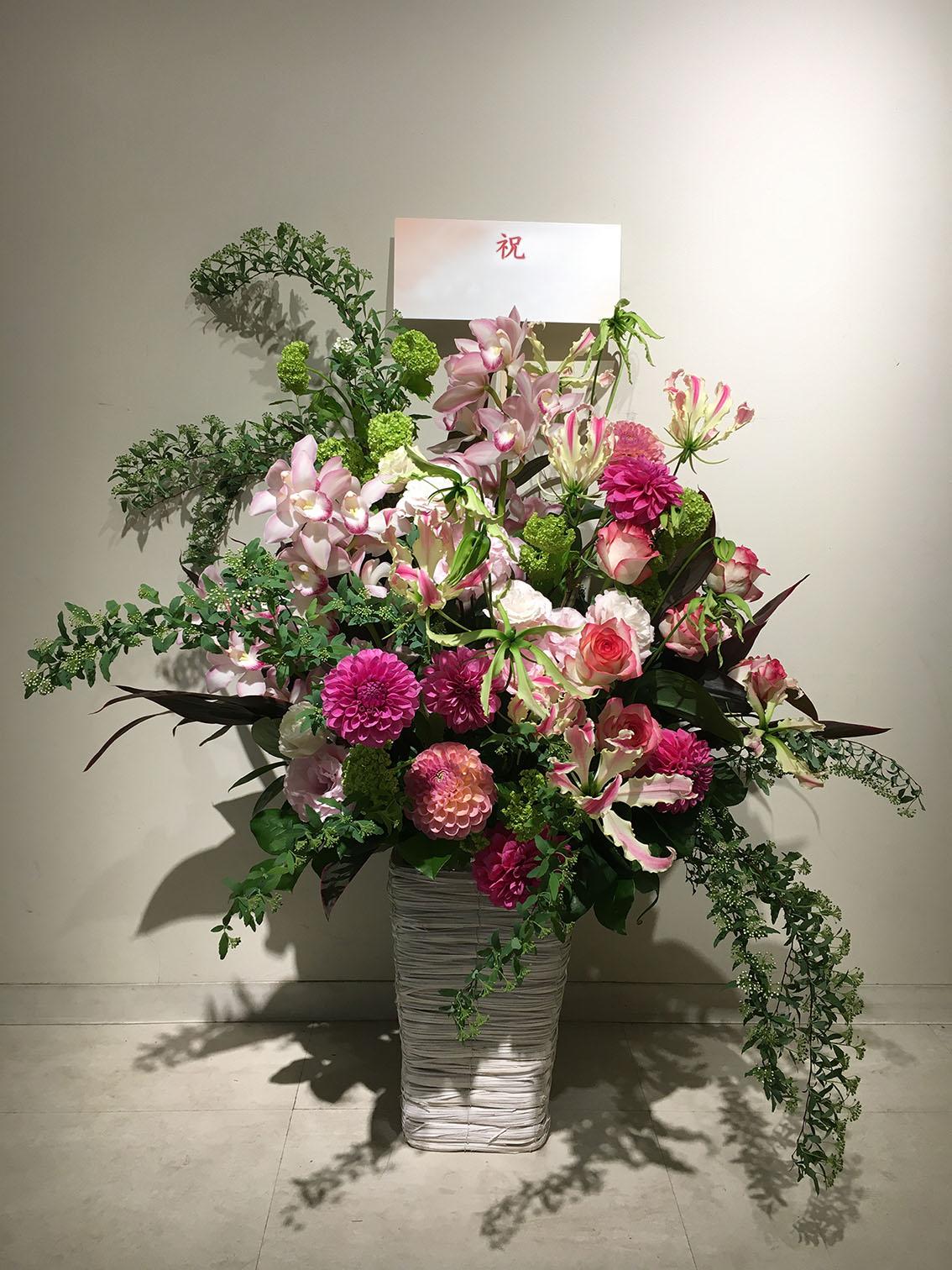 【大きいアレンジメント】 ピンク系 ※東京23区限定配達