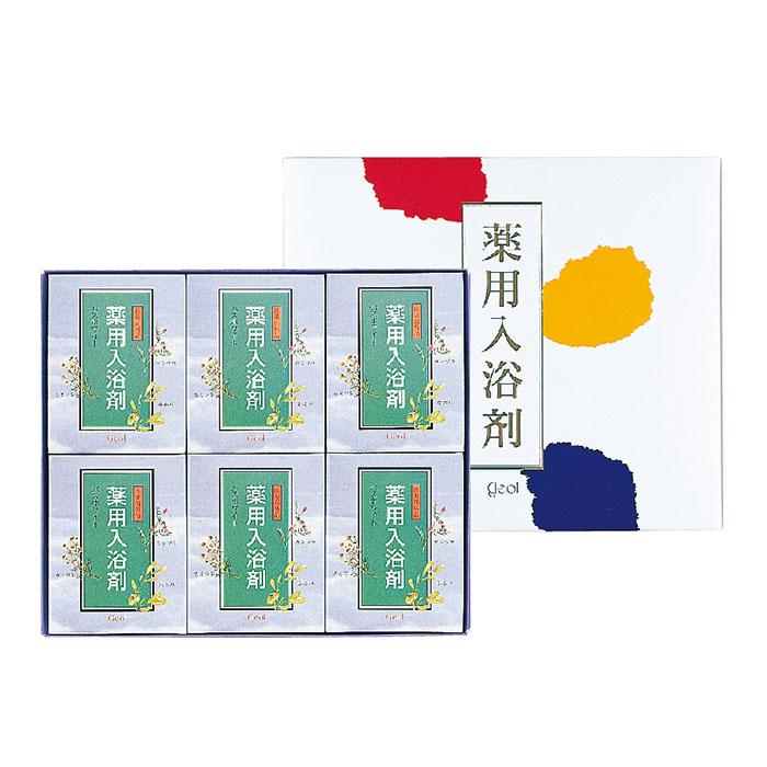 バスホワイトギフトセット 20g×15袋セット