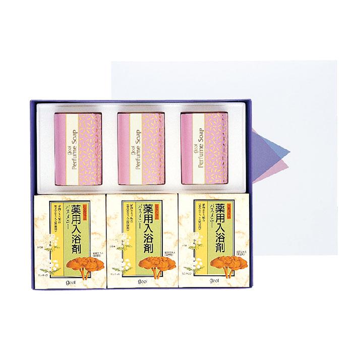 バスメニー20g×10袋、高級芳香石けん2コ入セット