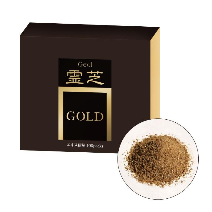 霊芝 ゴールド 1.2g×100袋