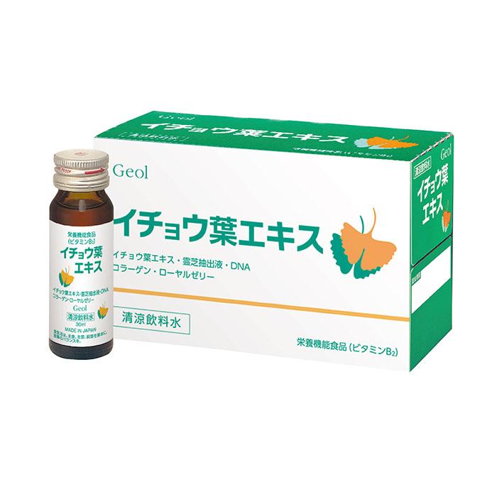 清涼飲料水 イチョウ葉エキス (30ml×10本)