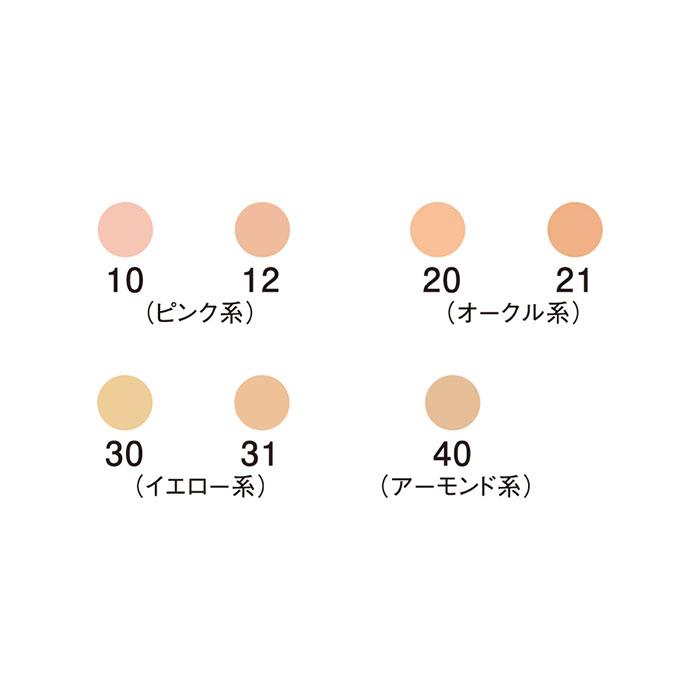 オーラ(2ウェイタイプ)詰替用 12g(パフ付)