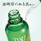 ティーダブリュー 111 (美容液) 20ml