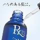 アールエックス32 (美容液) 20ml