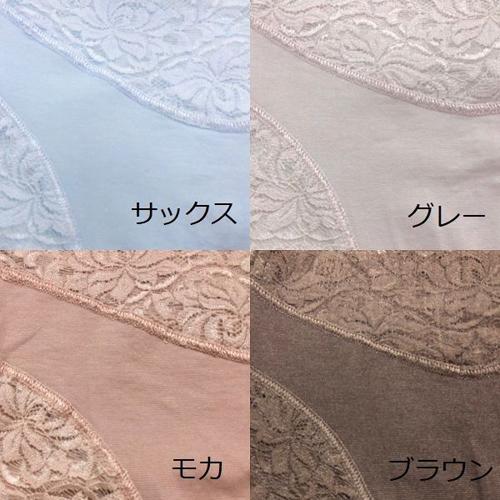 クロッチに縫い目のないショーツ 日本製 ランジュドアッシュ