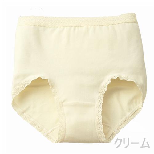 ゆったりショーツ やわらかな肌ざわり 癒しの工房 日本製(MLサイズ)