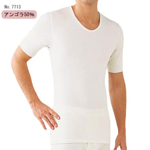 メディマ アンゴラ50% No.7713 メンズ半袖シャツ(M・Lサイズ)