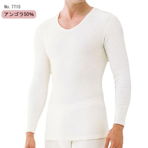 メディマ アンゴラ50% No.7715lb メンズ長袖シャツ LB(LLサイズ)