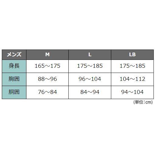 メディマ アンゴラ50% No.7725 メンズロンパン(M・Lサイズ)