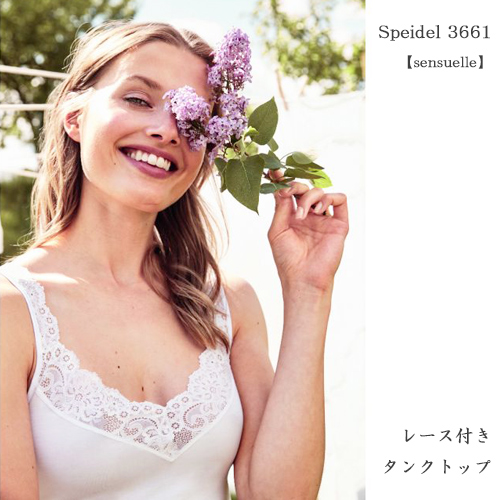 スパイデル(speidel) 3661 【sensuelle】 レース付タンクトップ