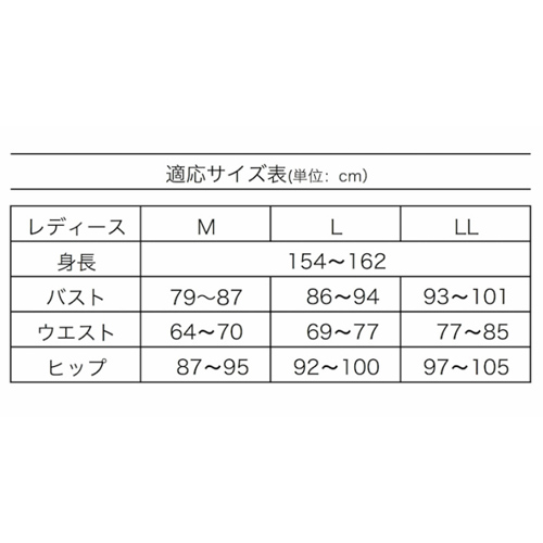 メディマ 6539 スラックス下 シルクコットンインナー(M・Lサイズ)