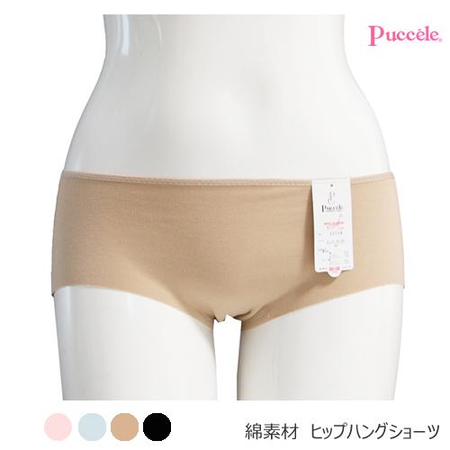 フリーカットヒップハンガーショーツ Puccele 日本製 23759 美光